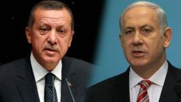 اردوغان ونتنياهو