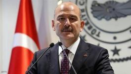 استقالة وزير الداخلية التركي بسبب كورونا