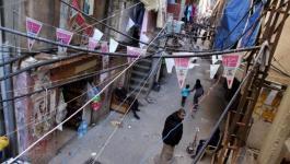 إغلاق أجزاء من مخيم جبل النصر للاجئين الفلسطينيين في عمان