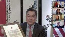 الصين تُقدم إمدادات طبية لمدينة نيويوك في مواجهة كورونا