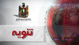 الطلبة الفلسطينيين في مصر