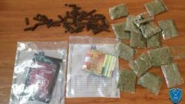 ضبط كمية مخدرات في قلقيلية