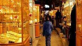 سوق الذهبpg