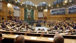 مجلس النواب الأردني