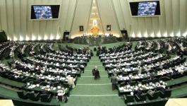 الشورى الإيراني