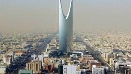 السعودية: توجه المؤسسات