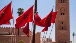 بالصور : جريمة بشعة تهز المغرب