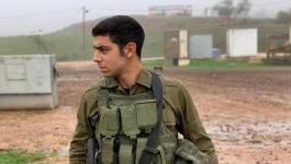 جيش الاحتلال يُعلن تفاصيل جديدة بشأن مقتل جندي (غولاني) في جنين