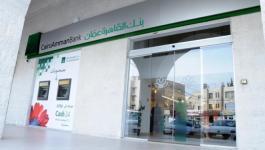 إطلاق النار والزجاجات الحارقة على فروع بنك القاهرة عمان بأريحا وجنين