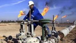 العراق: يتفق مع شركات نفط رئيسية لزيادة خفض