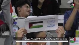 أطفال غزّة يُحاكون مؤتمر الدول المانحة لـ
