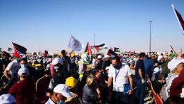 مهرجان اريحا