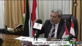 منح طلابية كبيرة.. عدسة خبر ترصد عقد امتحانات الثانوية العامة في المعاهد الأزهرية بغزّة