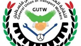 مجلس الوزراء يوافق على مطالب نقابة عمال النقل