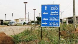 سوريا: جريمة هزت