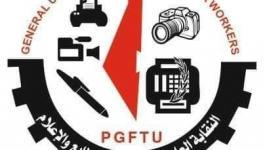 نقابة العاملين بالمطابع والإعلام ترفض التدخلات الخارحية في قراراتها