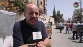 وقفة رافضة لمخطط الضم أمام مقر الأونروا في غزّة