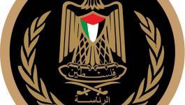 الرئاسة تُطالب المجتمع الدوليّ بوقف الانتهاكات