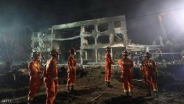 18 قتيلا وانهيار منازل ومصانع بانفجار هائل في الصين.jpg