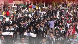 بالفيديو: تيار الإصلاح بحركة فتح يُنظم تظاهرة رافضة لمخطط الضم في غزّة