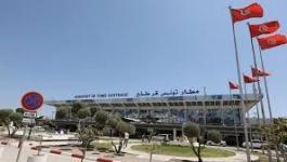 تونس.. تراجع