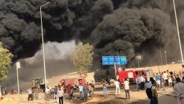 حريق مصر.jpg