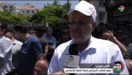 مسيرات غضب في غزّة رفضاً لمخطط ضم أراضي من الضفة الغربية
