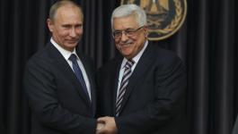 فحوى اتصال هاتفي بين الرئيس عباس ونظيره الروسي