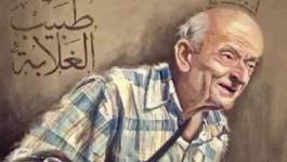 بالصور: وفاة محمد مشالي