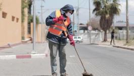 بلدية غزة