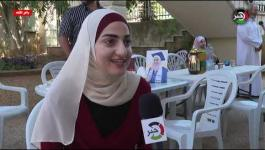 البيرة:  الأول مكرر على مستوى فلسطين بالفرع الأدبي تتحدث عن تخصص جامعي ترغب بدراسته