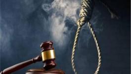 شاهدوا: الإعدام لكويتي قتل
