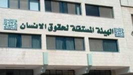 هيئة حقوق الإنسان تستنكر احتجاز صحافيين في قطاع غزة