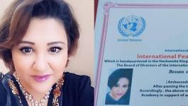 شاهد: الأمم المتحدة تمنح الإعلامية الفلسطينية بيسان القيشاوي لقب سفير السلام