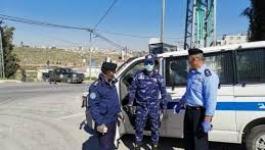 الشرطة بالضفة الغربية