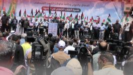 مسيرات غزة