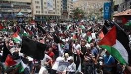 مسيرات رفضًا لخطة الضم