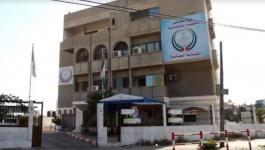 نيابة غزة