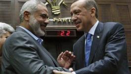 واشنطن تعترض على استضافة أردوغان لاثنين من قادة حركة