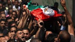 شهيد فلسطيني