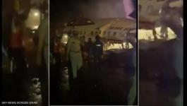 انشطار طائرة هندية لدى هبوطها وسقوط ضحايا.jpg