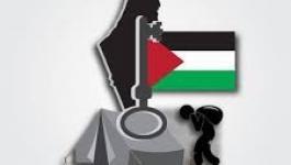لجنة اللاجئين بحركة فتح – ساحة غزة