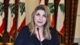 وزيرة العدل اللبنانية تعلن عن استقالتها من الحكومة