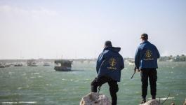 الشرطة البحرية