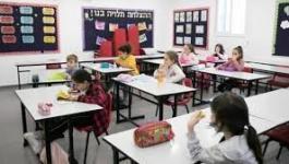 إغلاق مدارس في إسرائيل بسبب كورونا