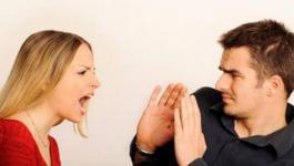 اذا سمعت صوت زوجتك تصرخ في المنزل فلا تتعجب