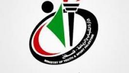 الشباب والرياضة بغزة تكشف تفاصيل جديدة عن مشاريع دعم الشباب