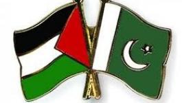 باكستان وفلسط.ين