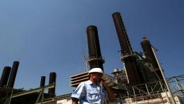 سلطة الطاقة غزة