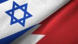 التطبيع بين البحرين والاحتلال الإسرائيلي